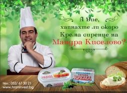 Рецептите на Иван Звездев