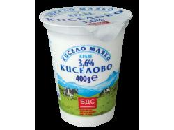 """Краве кисело мляко """"Киселово"""" по БДС"""