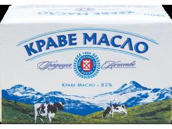 """Краве масло """"Киселово"""" 125гр"""